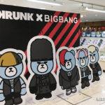 梅田キディランドにてKRUNK×BIGBANG開催!
