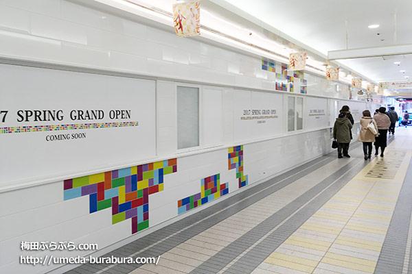 阪急三番街の北館1F通路