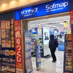 梅田のソフマップが2017年1月末に閉店