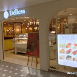 Delices(デリス)
