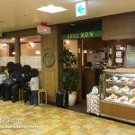 グリルロン(GRILL RON)阪急三番街店
