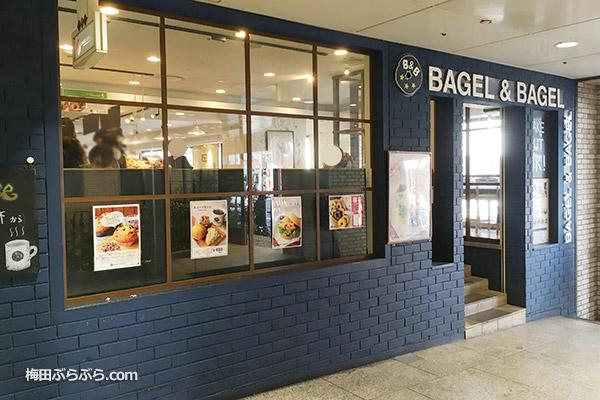 BAGEL&BAGEL 阪急三番街