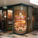 千利 阪急三番街店