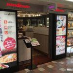 PASTA de PASTA(パスタデパスタ) 阪急三番街店