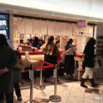 だし蔵 阪急三番街店