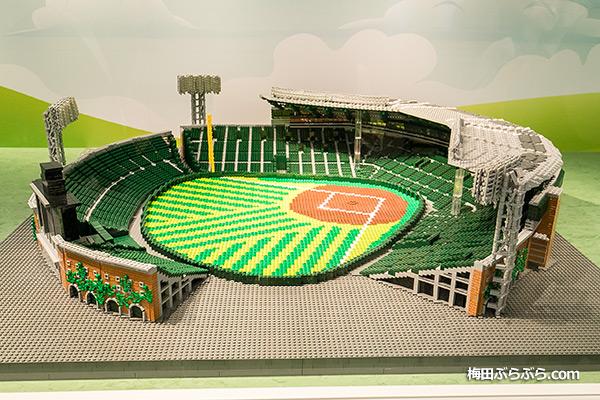 LEGOで作られた甲子園球場