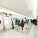 阪急3番街北館1F HANKYU BRICK MUSEUMに行ってみました!