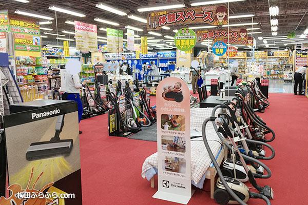 ヨドバシ梅田掃除機売り場