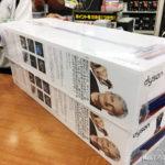 梅田ヨドバシでダイソン(dyson)の掃除機を買ってみました!(人柱)