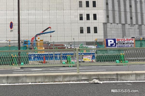 ヨドバシ梅田平面駐車場が閉鎖