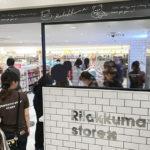 リラックマストア大阪梅田店 リニューアルオープンの行列がハンパない件