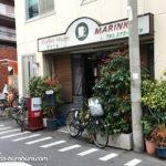 喫茶店マリンカ