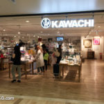 KAWACHI(カワチ)阪急三番街店