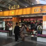 時空の広場のカフェ DEL SOLE(デル・ソーレ)