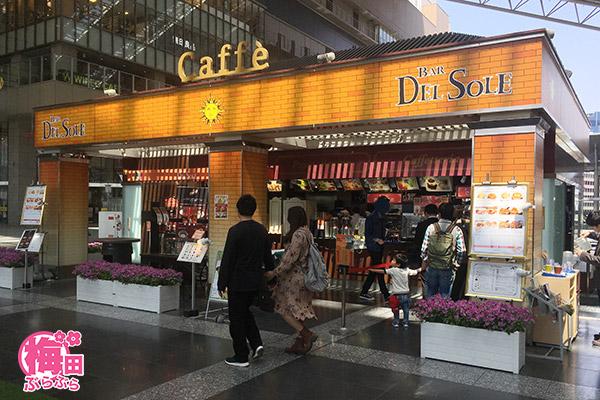 coffee DEL SOLE