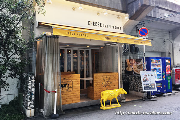 CHEESE CRAFT WORKS 梅田