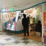101 阪急三番街店