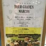 阪急うめだ本店13F屋上広場 「うめはんビアガーデン マルシェ」