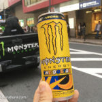 MONSTER ENERGY夏期限定新商品「モンスター ロッシ」をもらってみたよ。