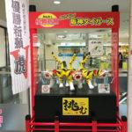 阪神梅田本店に阪神タイーガース優勝祈願所が登場!