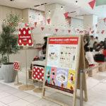 ピノフォンデュカフェ大阪がBREEZÉ BREEZÉ(ブリーゼブリーゼ)に期間限定オープン!