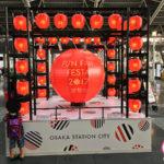 FUN FAN FESTA2017-夏祭り- 大阪ステーションシティ