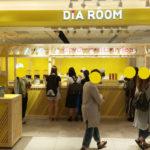 ディアモール大阪にリプトン 「Fruits in Tea」大阪店が期間限定オープン!