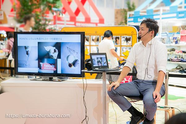Jun Hondaによる スイーツ撮影トークショー