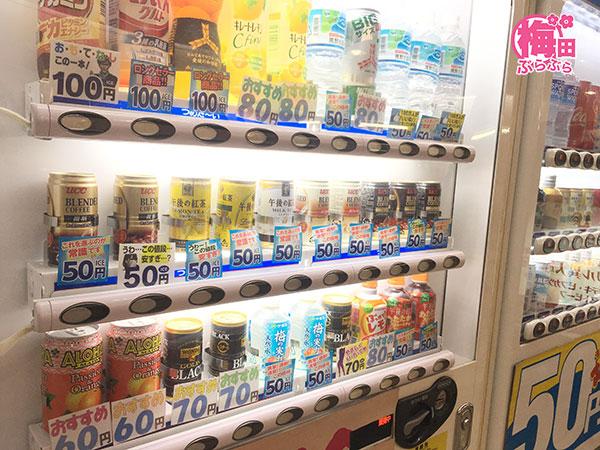 梅田の激安自販機