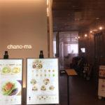 chano-ma 茶屋町