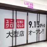 ユニクロ&GU ルクア イーレ店が2017年9月15日グランドオープン!