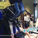 Galaxy Studio Osaka