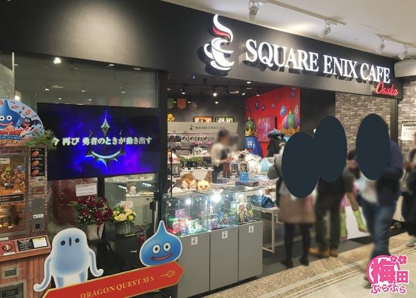 スクウェア エニックス カフェ 大阪