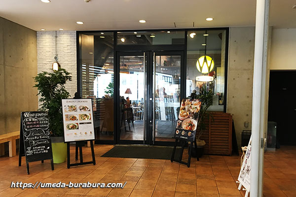 WIRED CAFE(ワイアード カフェ) Nu茶屋町