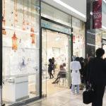 キルフェボン グランフロント大阪店