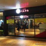 ルクア大阪の地下2F飲食街 バルチカ