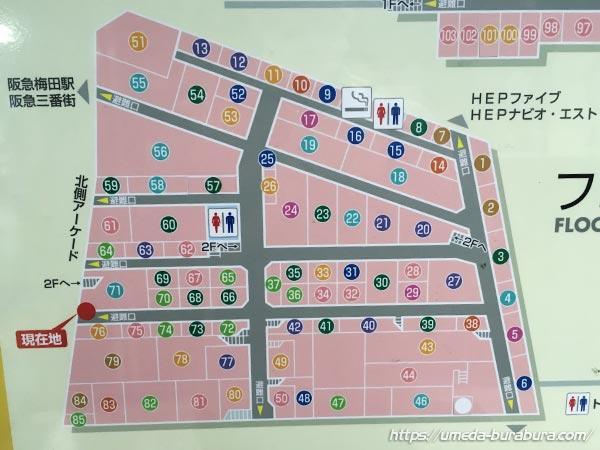 新梅田食堂街MAP