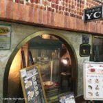 コーヒー通の店 YC(ワイシー)