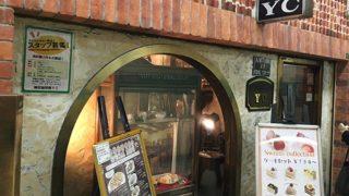 コーヒー通の店 YC