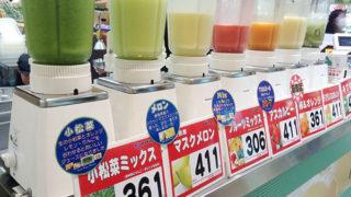 阪神百貨店地下1Fフルーツジュース販売