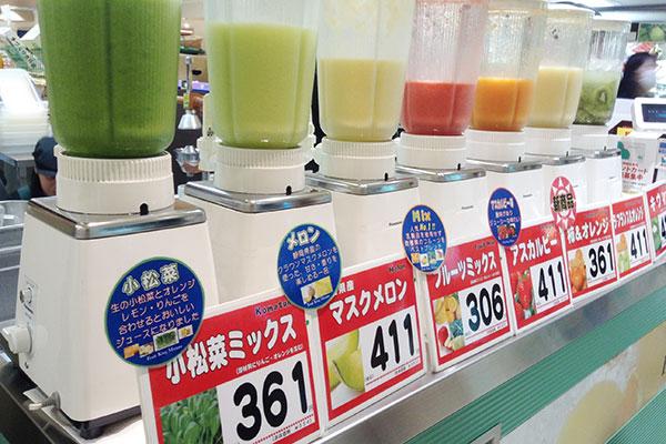 阪神百貨店地下1Fフルーツジュース
