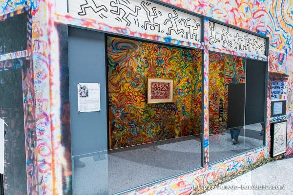 キース・ヘリングの壁画
