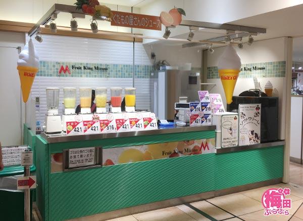 阪神うめだ本店の地下1Fフルーツジュース販売
