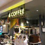 & COFFEE MAISON KAYSER (アンド コーヒー メゾンカイザー)