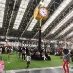 GREEN STATION PARK [大阪ステーションシティ・時空の広場]