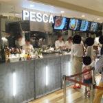Itarian Dining PESCA(ペスカ)