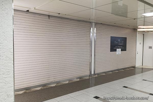 阪急三番街 地震により営業中止