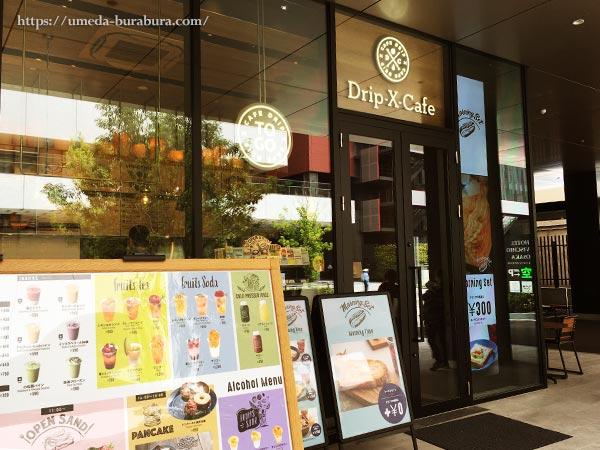 Drip-X-Cafe ホテルヴィスキオ大阪店