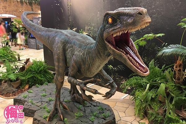 阪急うめだ 恐竜ランド2018