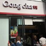 Gong cha(ゴンチャ)梅田茶屋町